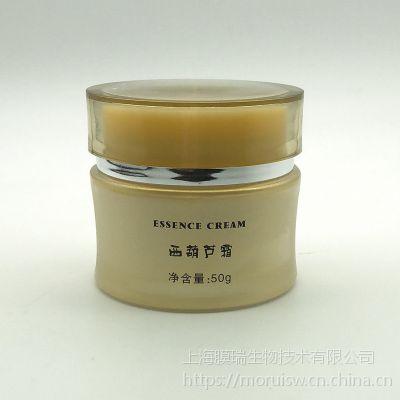 上海化妆品oem 祛斑霜 美白早晚霜 宝宝霜 贵妇面霜