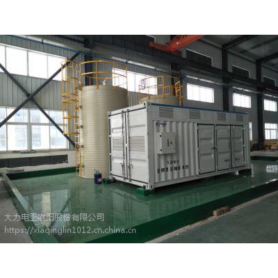 VFB-125kW 全钒液流储能系统,钒电池,储能电池