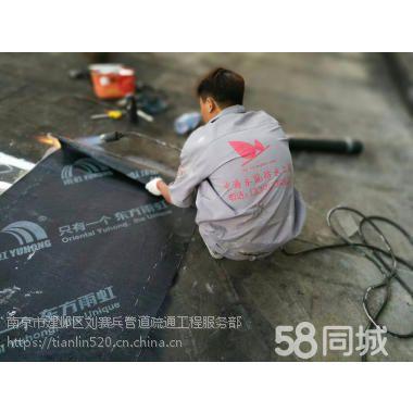 南京玄武湖附近卫生间漏水不砸砖屋顶渗水水窗户渗水水地面漏水高空防水