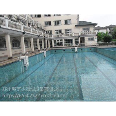 郑州瀚宇|游泳池水净化|泳池水处理|地埋式过滤机