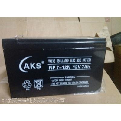 奥克松蓄电池12V7AH德国AKS蓄电池12V7AH UPS蓄电池