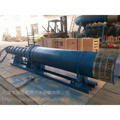 250型卧式潜水泵-平放式深井潜水泵