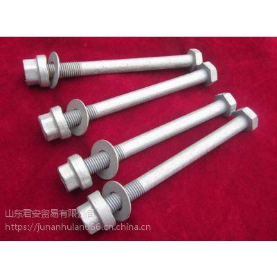 M16*150mm热镀锌波形护栏螺栓多钱一套_17753363199君安