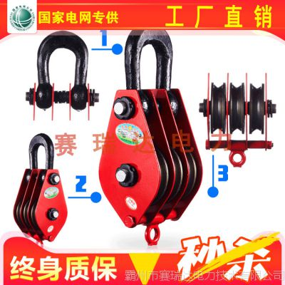 国标起重滑车/定滑轮/省力滑轮/吊钩吊环手动 定1T/2T/3T吨单双多