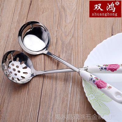 陶瓷柄厨具不锈钢火锅勺漏勺汤勺 汤壳汤漏厨房用品烹饪用具批发