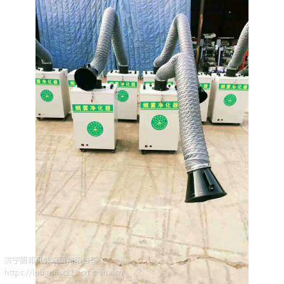 路邦 SY-20焊接烟尘净化器 背负式焊尘净化器