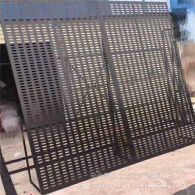 广告牌展示架@焦作市地砖网孔板架@咸阳市冲孔板展板