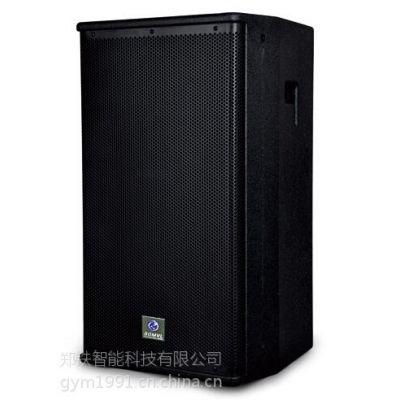 河南英国伯爵专业音箱HR-12 HR-15 650*360*390 灯光点歌机供应总部