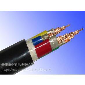 天津市小猫电线电缆厂 VV22交联钢带铠装电力电缆