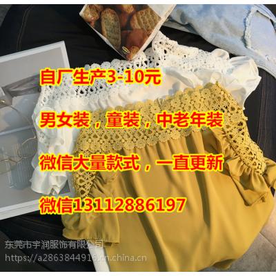 2018新款宽松大版女式T恤纯棉短袖拉架棉t恤清货2-5元地摊货源批发厂家
