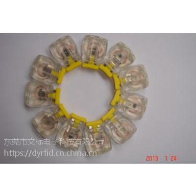 供应/RFID铅封/高频电子铅封 智能铅封铅封IC电子铅封