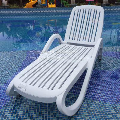 游泳池躺椅 室外躺床 塑料沙滩椅 阳台折叠椅 花园桌椅