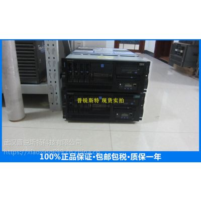 供应 IBM System p5 55A 小型机
