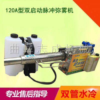 环保新型汽油弥雾机 促销多功能杀虫烟雾机 苗圃专用杀虫喷烟机