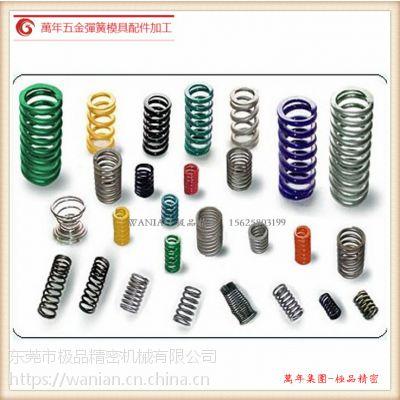 供应模具紧固件日本大同国产三A弹簧订做异形扁线圆线簧优力胶耐热压簧