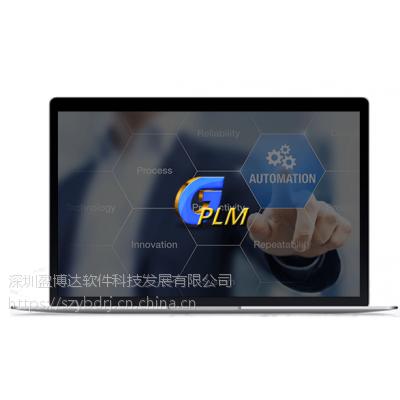 浩辰正版供应PLM企业平台管理软件