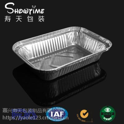铝箔餐盒加纸盖塑料盖铝盖