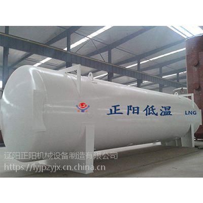 辽阳LNG储罐CFL-2m3-150m3,辽阳液氧储罐很好,真空耐用