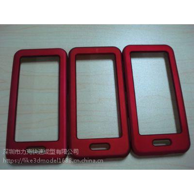 台湾SLA/SLS激光快速成型 产品抄数设计复模