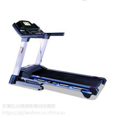汇祥爱心IShine8高端家用电动跑步机 ——东营商用跑步机专卖店