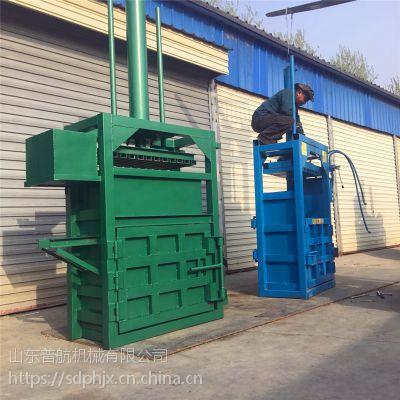 厂家定做各种型号压扁机 普航废旧杂志纸箱液压打包机