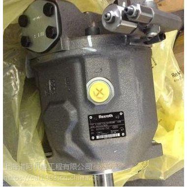 力士乐柱塞泵变量泵,液压油泵挖掘机油泵