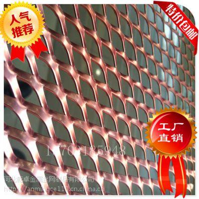 鱼鳞孔金属网/金属铝板洞洞板/幕墙铁板/菱形孔板 订制