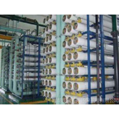 纳滤水处理设备专卖