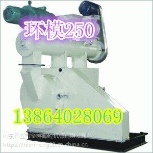 华祥HKJ250饲料颗粒机,猪饲料生产线,环模颗粒机