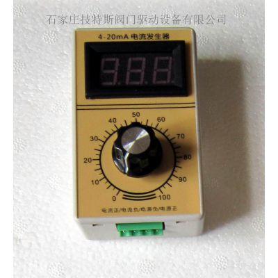 4-20mA电流发生器 手操器 4~20mA电流源检测器 手动信号产生器