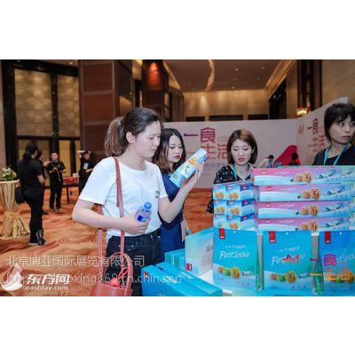 2018上海食品饮料、绿色食品饮料、进口食品展与您共创展会辉煌