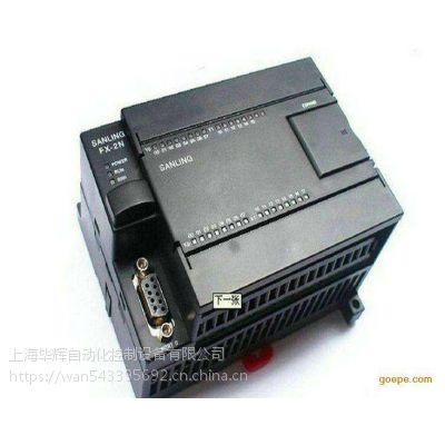 销售西门子6SL3210-5BE13-7CV0变频器