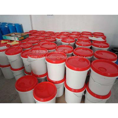 1026A永裕德百克真空吸塑胶,固含量54%,粘度5644,活化温度84度,山东厂家全国招商