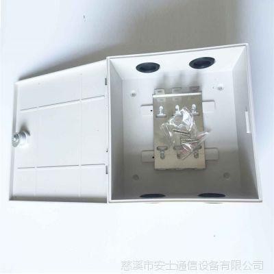 塑料接线盒 10对20对 30对室内电话分线盒 电话接线盒