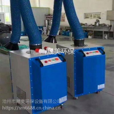 供应焊烟净化器集中式焊烟废气净化装置中央焊接烟尘处理设备