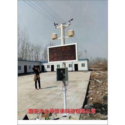 长武环境监测仪器MR在线监测系统