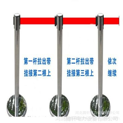 警示带式不锈钢伸缩围栏 隔离带警戒线排队柱安全护栏杆