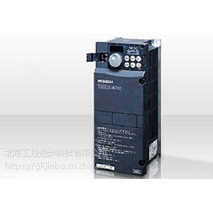 供应FR-A700三菱变频器FR-A740-0.4K-CHT电梯专用变频器