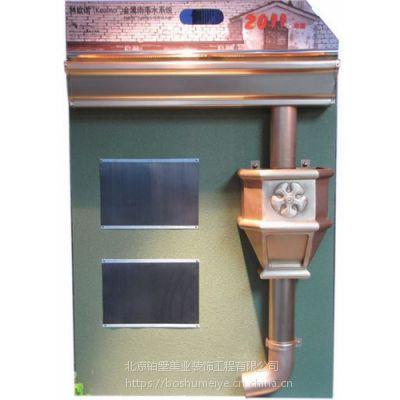 供应6k型紫铜原色屋面雨排水系统,售后指导安装!
