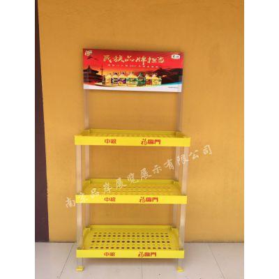 【厂商】每层8桶油脂展架食用油塑料摆放架胡麻油促销货架
