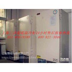 上海三冰柜冷柜维修上海区域免费报修电话