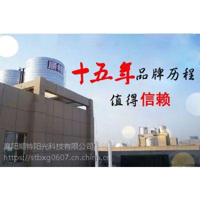 十堰不锈钢温泉宾馆酒店工厂水箱