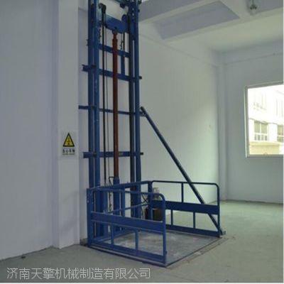抚顺厂房升降货梯,室内外液压式升降货梯,导轨升降货梯