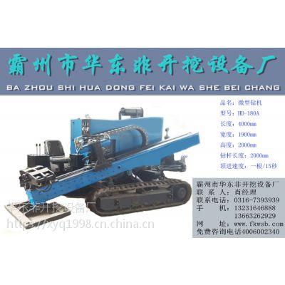 HD-180A