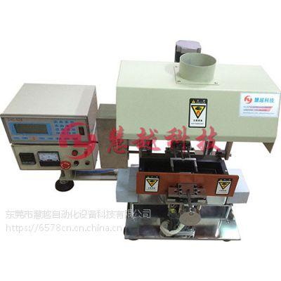 供应慧越科技各类立卧翻转式全自动焊锡机