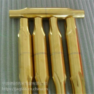 宁波模具配件顶针模具配件DFGJGJ镀钛加工