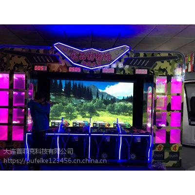新一代礼品狩猎风暴3d实感模拟射击体验馆