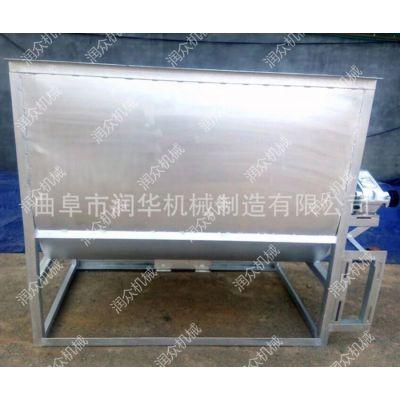 养殖饲料大容积搅拌机 搅拌出料干净拌料机 润众机械