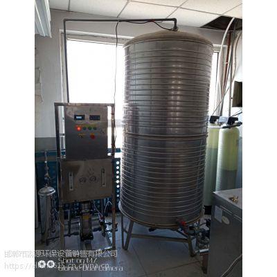 0.5t/h反渗透设备 学校直饮水设备
