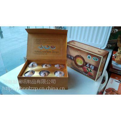 石榴礼品箱厂家生产石榴礼盒质量好当选凝澜纸制品